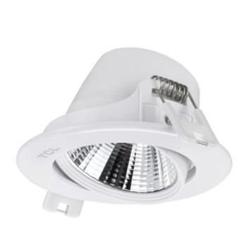 一站式建材供应链平台:LED天花灯